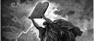 יסודות האתיקה הרבנית