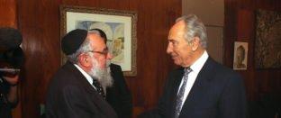 יסודות האתיקה הרבנית – חלק א׳
