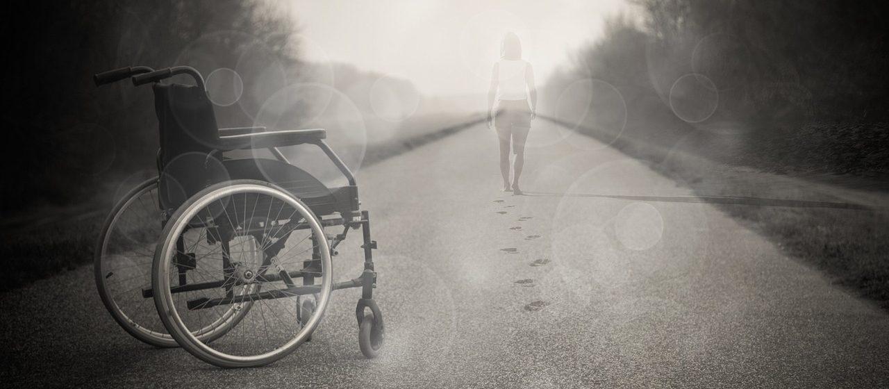 יחס ההלכה לבעלי מוגבלויות