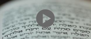 האם ישנה אתיקה יהודית? – חלק 3 בסדרה
