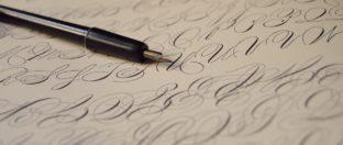נייר עמדה: אבחון גרפולוגי של אדם בלא קבלת רשותו