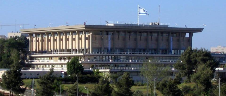 נאמנות חברי הכנסת: המצפון, המפלגה והבוחרים [נייר עמדה]