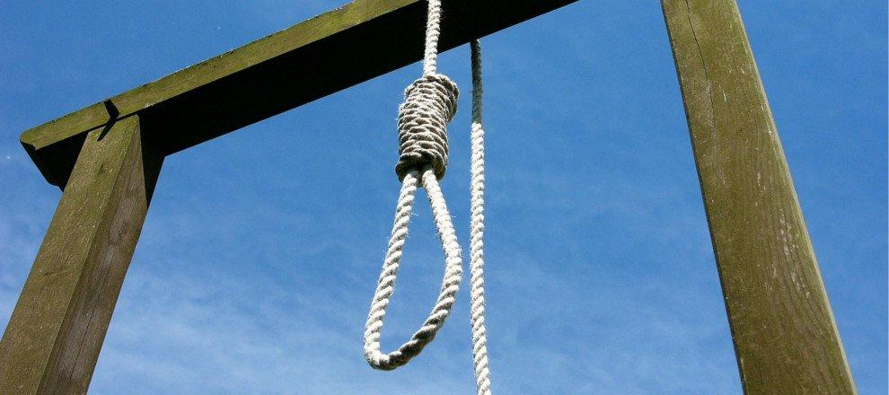 חבל תלויה עונש מוות למחבלים