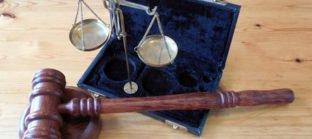 חסינות משפטית לנבחרי ציבור