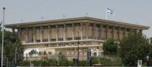 כנסת ישראל פגיעה במנהיג ציבור