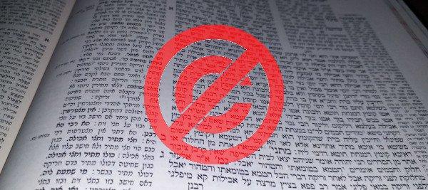 הגנה על זכויות יוצרים בעידן האינטרנט והרשתות החברתיות