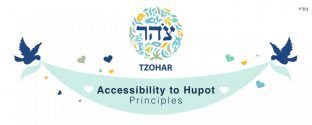 Hupa Accessibility – Principles