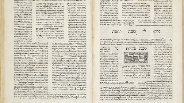 כתב יד תלמוד ירושלמי
