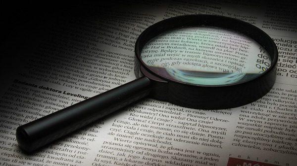 עדכון לאחר פרסום חשדות ברשת [נייר עמדה]