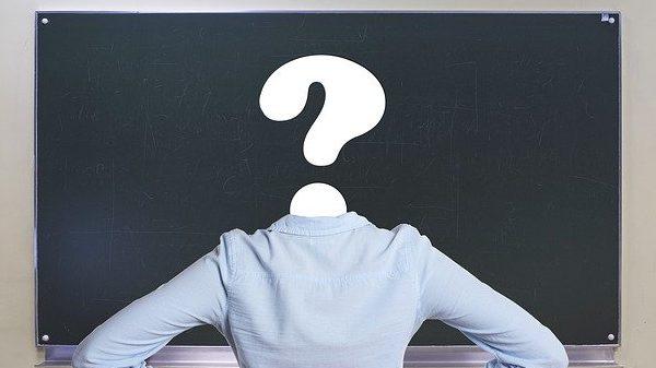 מערכת ההוראה ומחויבות המורים להוראה מרחוק במשבר הקורונה [נייר עמדה]