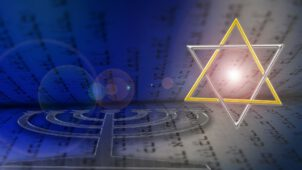 מגן דוד ומנורה
