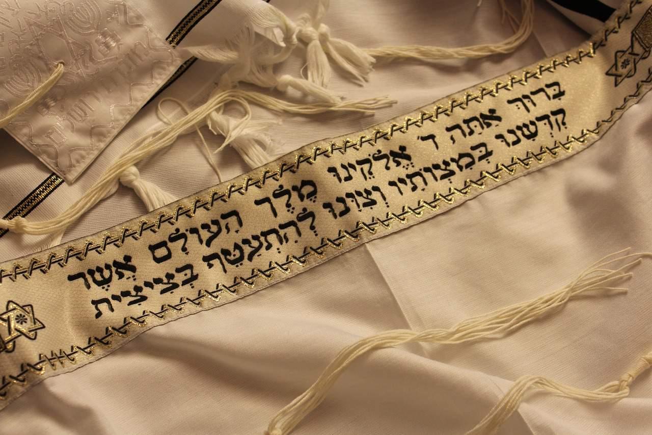 """אתיקה יהודית במשנת הרמב""""ן: שיעור 4 - הגדרת """"יושר"""" מתוך טעמי המצוות"""